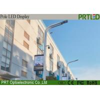 China High Resolution Outdoor LED Video Billboard P4 Pole Support For Advertising on sale