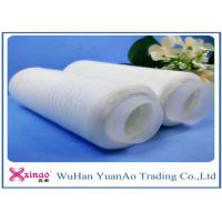 High Strength Polyester Core Spun Yarn For Sewing Jeans or Socks 20/2 20/3 40/2 40/3 50/3 Manufactures