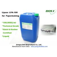 Commercial  Liquid Lipase Enzyme 100000 U / ml High Enzyme Activity For Papermaking Manufactures
