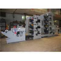 China Auto Loading Paper Cup Flexo Printing Machine , 4 / 6 Colour Flexo Printing Machine Easy Operated on sale