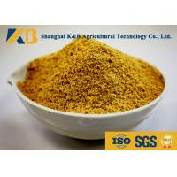 China None Salmonella Dried Fish Meal Powder Rich Protein Source For Dairy Industries on sale