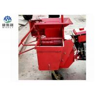 Small Maize Harvesting Machine , Walk Behind Tractor Corn Harvester Machine Manufactures