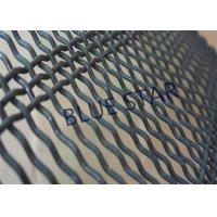 China Long Slot Double Crimped Wire Mesh , Heavy Duty Wire Mesh Screen Abrasion Resistance on sale