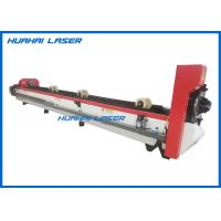 China IPG Fiber Laser Cutting Machine , Sheet Metal Laser Cutting Machine High Speed on sale
