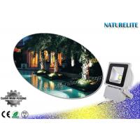 COB 80LM/W 70W LED Floodlight Thick Aluminium Die - cast Alloy Shell for Buildings, Landscape Lamp ect Manufactures