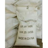 Potassium Carbonate 98.5% Manufactures