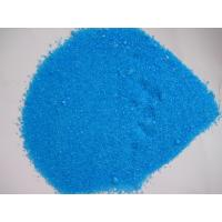 feeding horses copper sulphate 98% CAS NO:7758-99-8 Manufactures