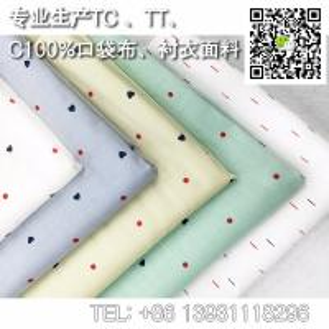 TC 80/20 cotton fabric 110*76 Poplin fabric pocketing lining fabric 80% polyester 20% cotton textile black fabric pocket Manufactures