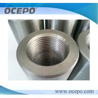 Buy cheap OCEPO rebar thread coupler 14-40mm from wholesalers