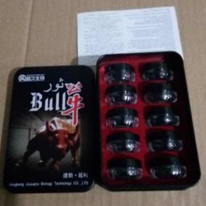 China Bull sex medicine penis enlarger pills Production Bull Sex Pills for Male erection pill bigger penis on sale