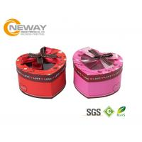 Flower Gift Box Gift Basket Flower Paper Box Rose Printed Wedding Dress Packing Boxes Manufactures