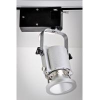 Buy cheap 15W track light led WW/PW are available from wholesalers