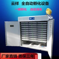 China Digital Fully Automatic Chicken Egg Incubator For 1584 Eggs on sale
