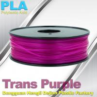 Biological Trans Purple PLA 3d Printer Filament  For Printing Consumables Manufactures
