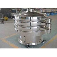 Industrial Vibro Sieve Machine 1  -4 Layers Circular Vibrating Screen Mirror Polished Manufactures