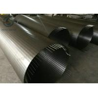 Wire Wrap Wound Johnson Stainless Steel Well Screens For Filter Equipment Manufactures