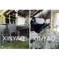 Removable Hopper Automatic Plastic Shredder Machine For Waste PET Filament Manufactures