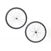 DT240S Swiss 38mm Carbon Fiber Cycling Wheels Disc Center Lock / Disc IS Brake System Manufactures