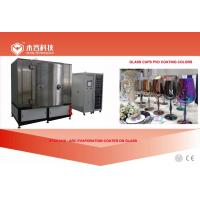 Glass Coating Equipment / Pvd Thin Film TiO blue and purple colors  Coating Machine Manufactures