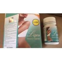 Lipro Dietary Natural Slimming Capsule Food GMP Standard No Any Side Effect Manufactures