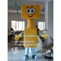 movable SIM card mascot costume/customized fur product replicated mascot costume Manufactures