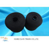Black Spun Dyed Polyester Yarn High Strength  Abrasion Resistance For Jeans Manufactures
