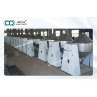 SZG Pharmaceutical Granulation Equipments Rotary Cone Vacuum Dryer Long Life Manufactures