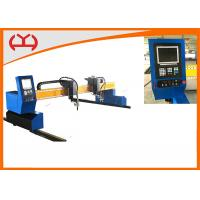 China Oxygen / Acetylene Gas Heavy Dragon CNC FlameCutting Machine  CE Certification for sale
