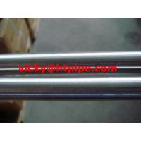 inconel 690 2.4642 round bar bars rod rods Manufactures