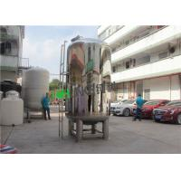 China 5T SS RO Water Storage Tank For Liquid Storage / Closed Sterile liquid Storage Tank With Stairs on sale