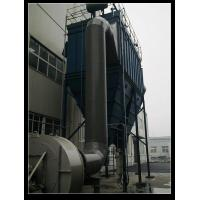 Pulse Jet Bag Filter / Dust Removal Equipment With High Temperature Resistant Manufactures