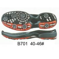 SPIKE SHOE SOLES FOR PROFESSIONAL GOLF PLAYERS Manufactures