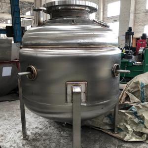China Polished Steel Storage Tanks 60m Maximum Length Medium Pressure Available on sale