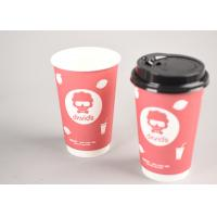China Disposable Paper Tea Cups For Cafe Shop / Insulated Coffee Cups With Lids on sale