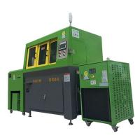 Full Automatic AUTOFOR Permalloy Cores Cutting Machine  Cutting  Gapping Purpose Manufactures