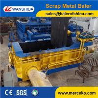 China Scrap Steel Pipes sheets Metal Baler Machine Customiz accepted Y83-200 on sale