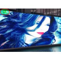 Seamless P5 Indoor Full Color LED Display High Definition SMD 3 In 1 Light Weight Manufactures