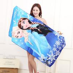small MOQ custom design print microfiber beach towel microfiber bath towel Manufactures