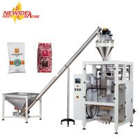 China CE Certificate Automatic Packing Machine For Glucose Powder / Tea Powder / Coffee on sale