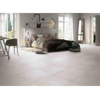 China Beige Color Modern Porcelain Tile Multiple Patterns Dry Glaze Kitchen Tile on sale