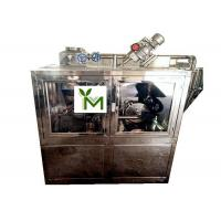 Recycling Spice Pulverizer Machine Adjustable Fineness For Health Products Manufactures