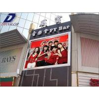 led display signs in Bar Manufactures