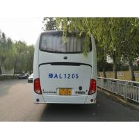 China Used Luxury Coaches Travelling Bus With Right Hand Drive on sale