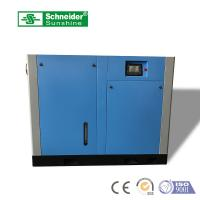Large Capacity Industrial Oilless Air Compressor 110KW With Air Dryer Manufactures
