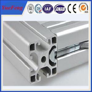 New! industrial aluminium extrusion product 5.85 meter aluminium extrusion profiles Manufactures