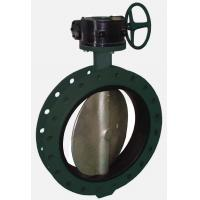 High Performance U Type Flanged Butterfly Valve Suitable for water, air, food and oil Manufactures