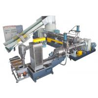 Double Stage film plastic granulator machine for BOPP Plastic Recycling Manufactures