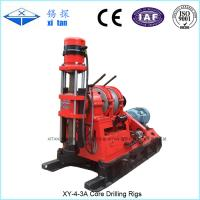 Buy cheap XY-4-3A Core Drilling Rig For Engineering Survey from wholesalers