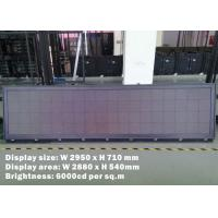 Outdoor Bus Led Display For Mexico Touring Company , SMD2525 bus led sign Manufactures