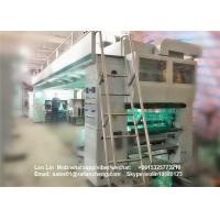 China Hot Solvent Based Automatic Lamination Machine Computerized Packaging 380V on sale